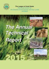 The Annual Technical Report for the Year 2015