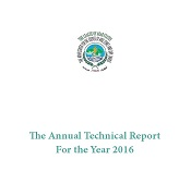The Annual Technical Report for the Year 2016